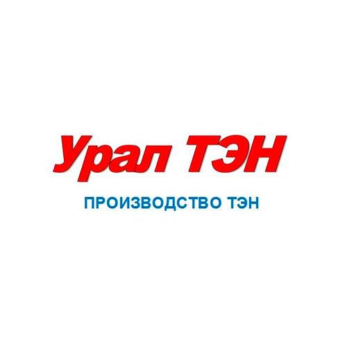 Урал ТЭН
